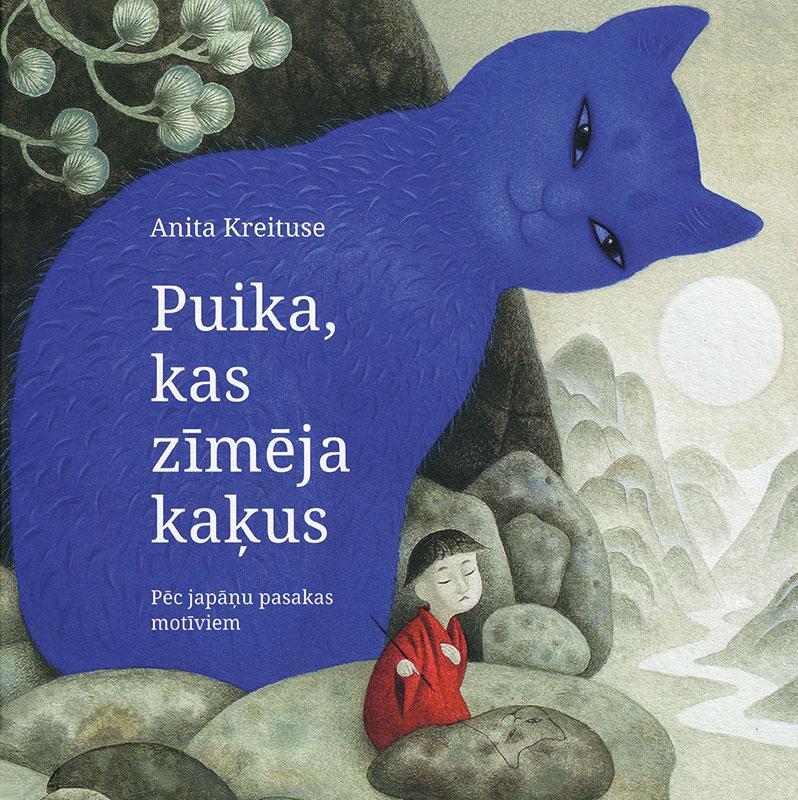 Puika, kas zīmēja kaķus. Pēc japāņu pasakas motīviem (Der Junge, der Katzen malte. Nach Motiven des japanischen Märchens) Book Cover