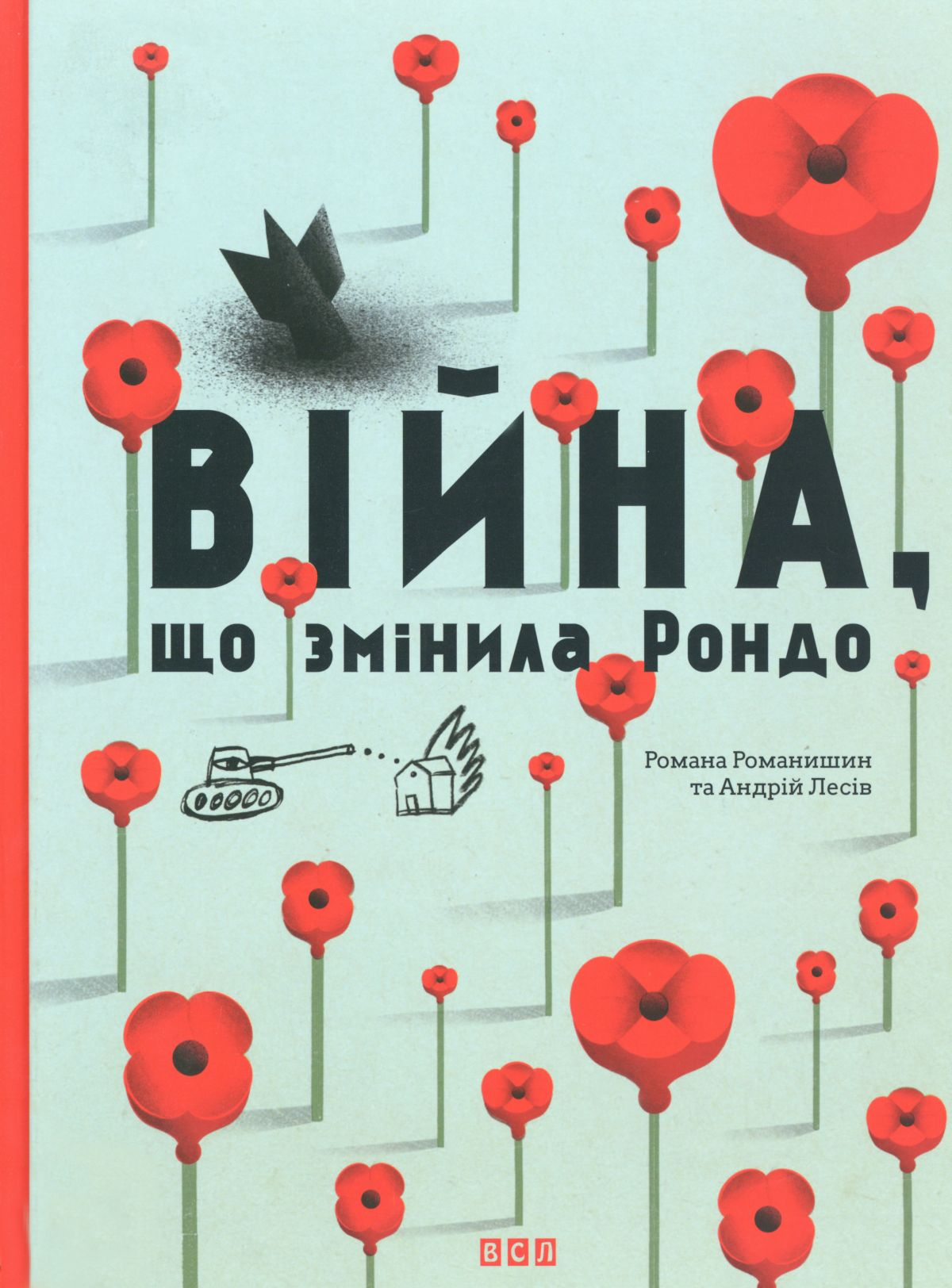 Vijna, ščo zminyla Rondo (Der Krieg, der Rondo veränderte) Book Cover
