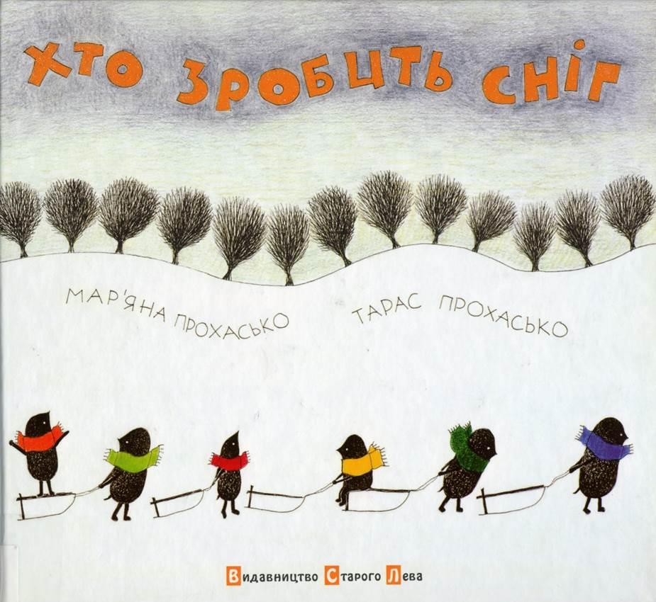Chto zrobyt' snih (Wer macht den Schnee) Book Cover