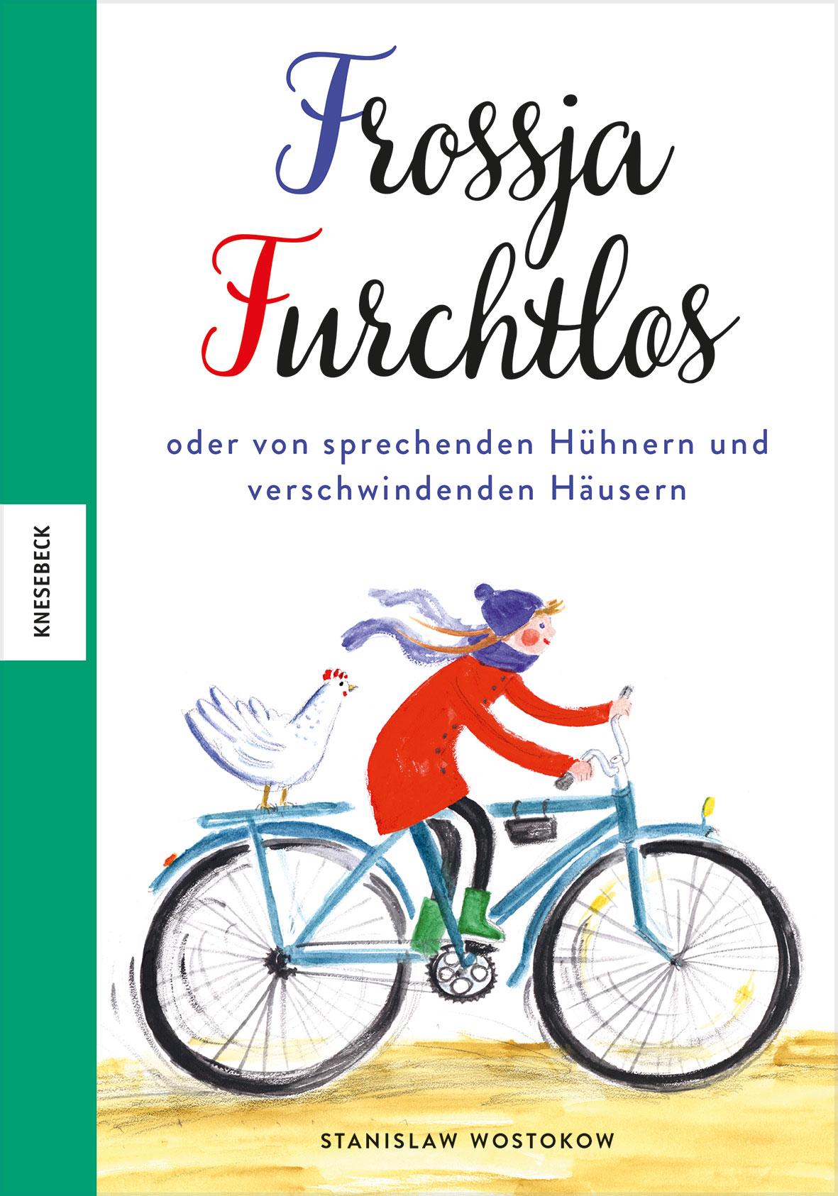 Frosja Korovina Book Cover
