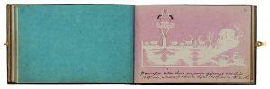 sigute-8-c-album-amicorum-5-pav-b-rusecko-f-320-69-album2-38