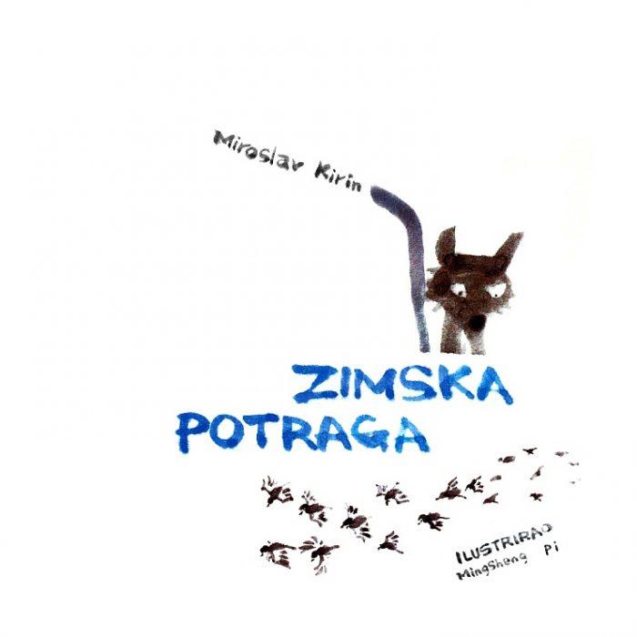 Kroatien | Miroslav Kirin und Mingsheng Pi: Die Suche nach dem Winter
