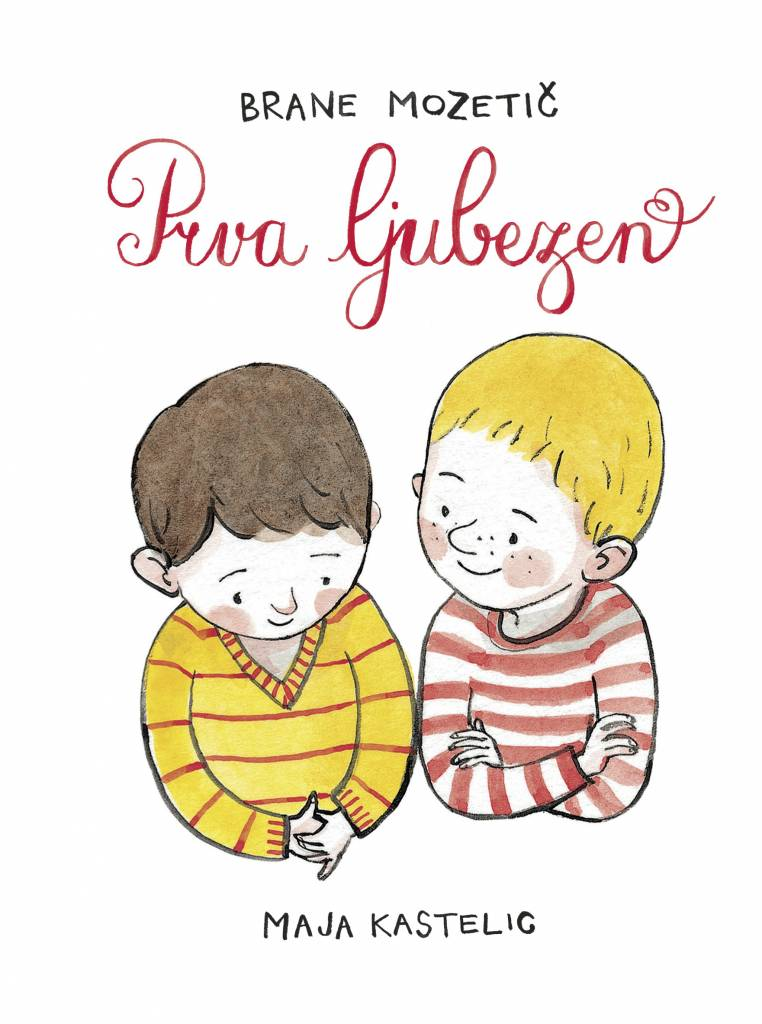 Prva ljubezen (Erste Liebe) Book Cover