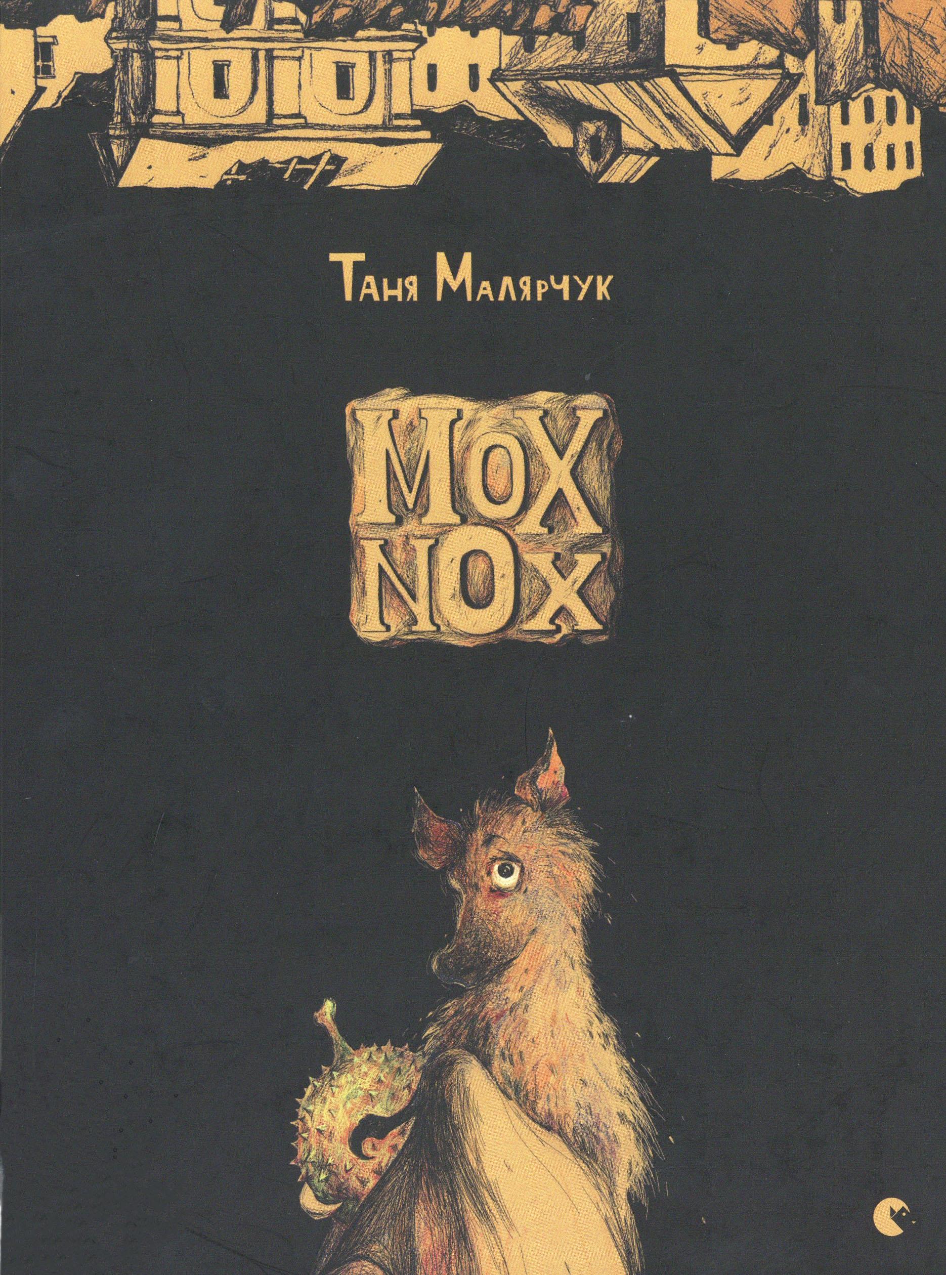 Mox Nox Book Cover