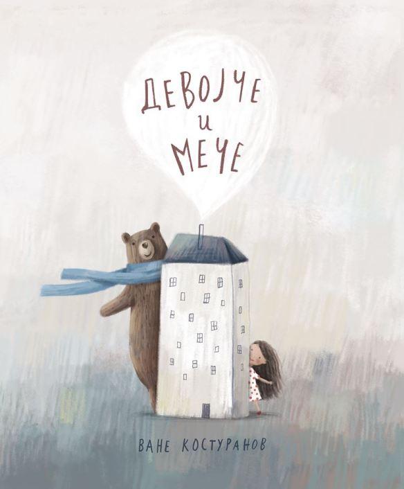 Devojče i meče (Das Mädchen und der Bär) Book Cover